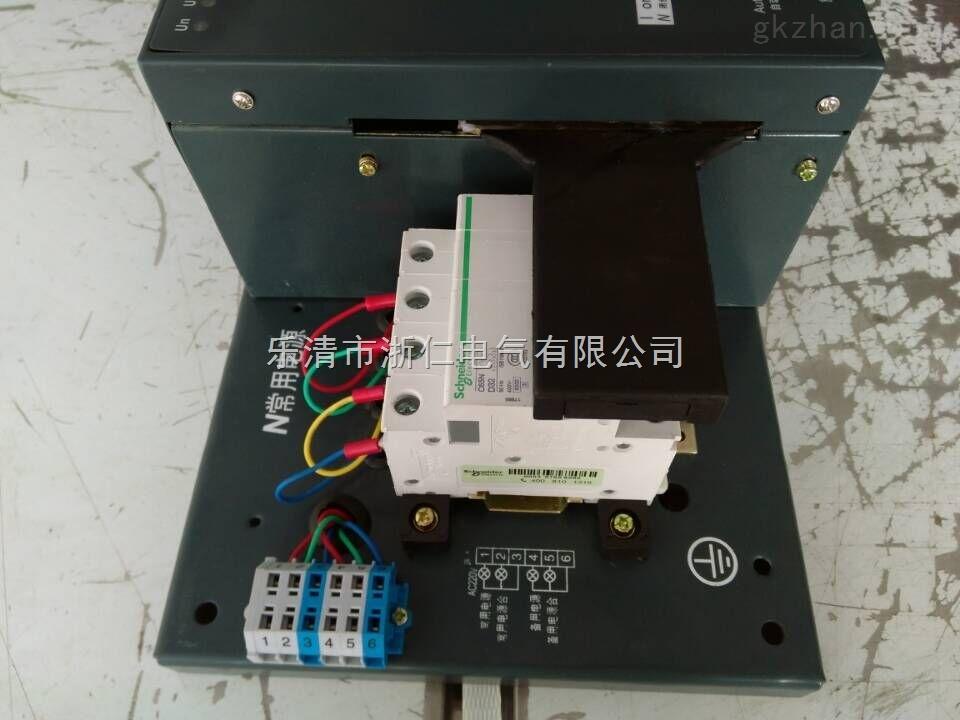 施耐德双电源转换开关watsgb-160/4pabb