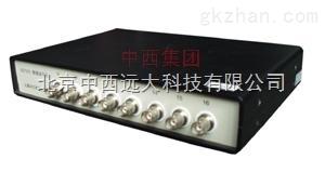中西厂家数据采集仪库号:M242379