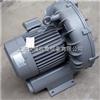 VFZ901AN供應富士FujiVFZ901AN低噪音高風壓環狀鼓風機