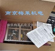 南京梅莱供应OMRON原装CP1E-N14DT-A,编程控制器PLC