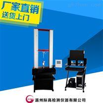 GB8687电子织物强力机