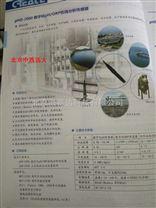 数字化PH-ORP在线分析传感器 型号:PHT-2000 库号:M16796