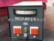 ZX102-ZX89C型10KV绝缘电阻表标准电阻箱ZX79F,J-LD2转动惯量实验器