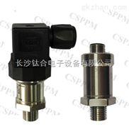 PPM-T322H-液压传感器