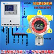 油库罐区柴油泄漏报警器,毒性气体探测器安装接线图