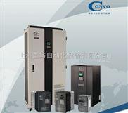 CONVO FSCS01-2K20变频器出售
