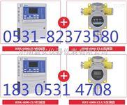 二氧化氯浓度报警器|二氧化氯报警器