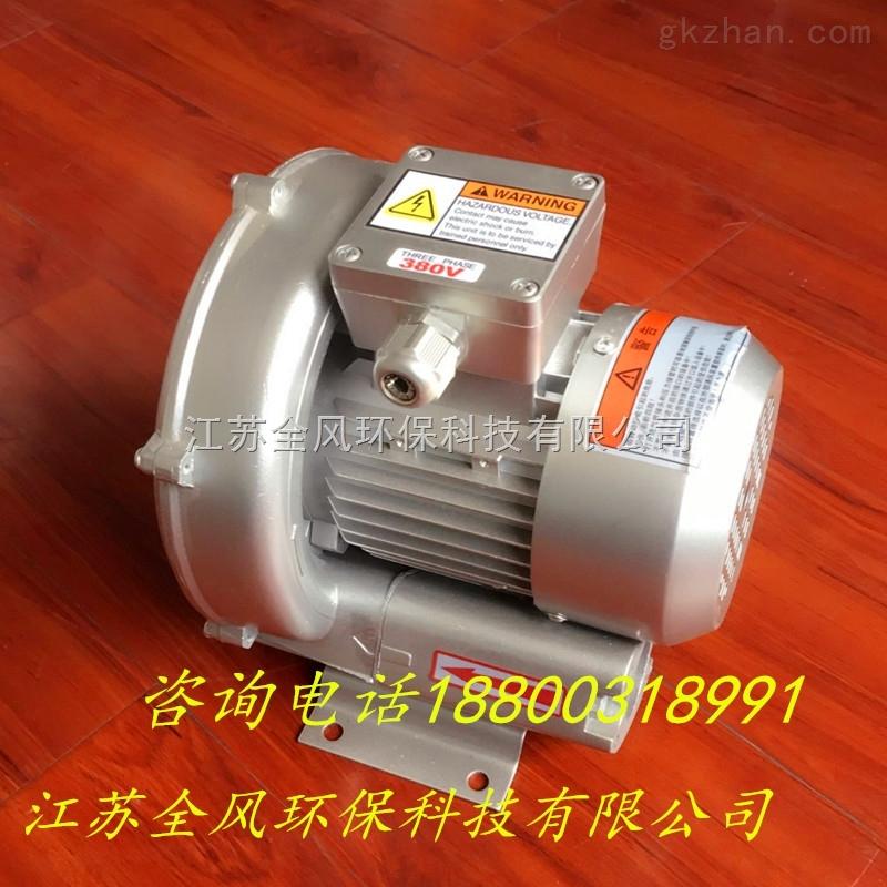 地坪磨光机配套旋涡气泵