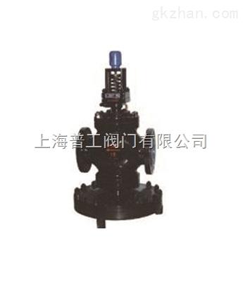 先导薄膜式蒸汽减压阀
