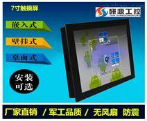 深圳7寸安卓低功耗工业平板电脑一体机批发
