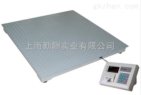供应标准双层电子不锈钢地磅秤
