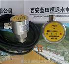 陝西流量開關FS23-G14EDRYQ市場火熱銷售