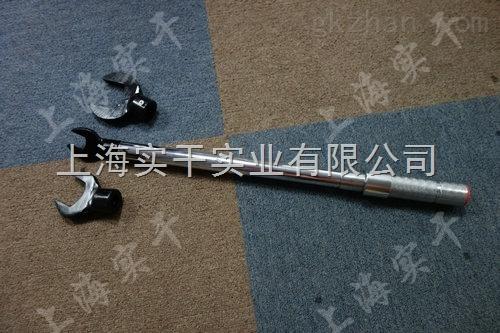 预置式开口力矩扳手450N.m