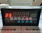 TDS-083277智能溫度巡檢儀鐵殼包裝