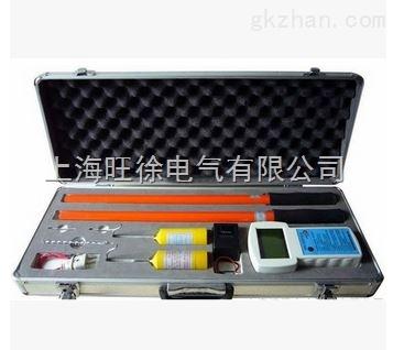 FRD-10KV高压语音核相器