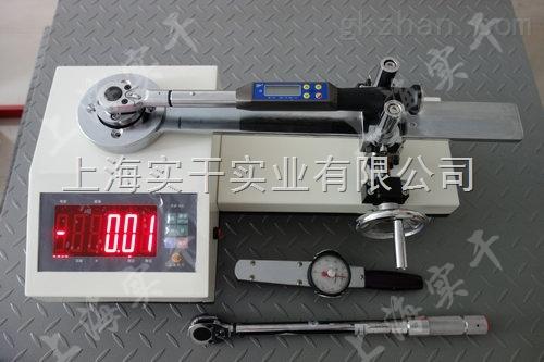 产优质扭矩扳手检验仪