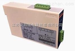 ACTDS系列直流电压传感器