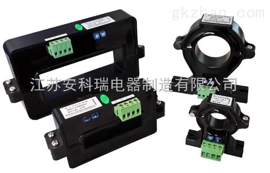 AHKC系列闭口式开环霍尔电流传感器供应商