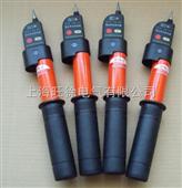 声光高压验电器GDY-II型35KV