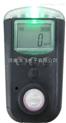 便携式一氧化氮泄漏检测仪