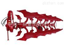 东方红1LF-445/545液压翻转犁