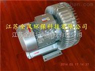 YX-81D-2全风水处理曝气高压鼓风机