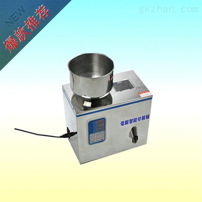茶叶计量分装机