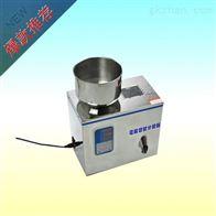 ZH-FZJ-50食盐味精粉剂分装机
