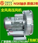 台湾全风高压风机%RB-077环形高压风机