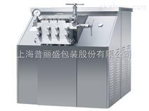 HOMG系列高壓均質機