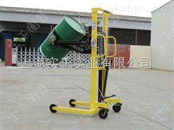油桶秤200公斤防爆油桶秤