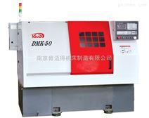 DMK50端面数控车床