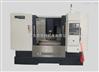 VMC1060-高精度立式加工中心