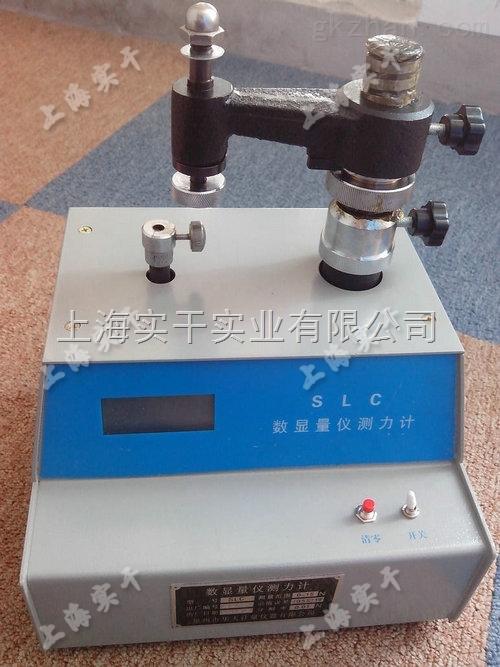 SGSLC型15N数显量仪测力计
