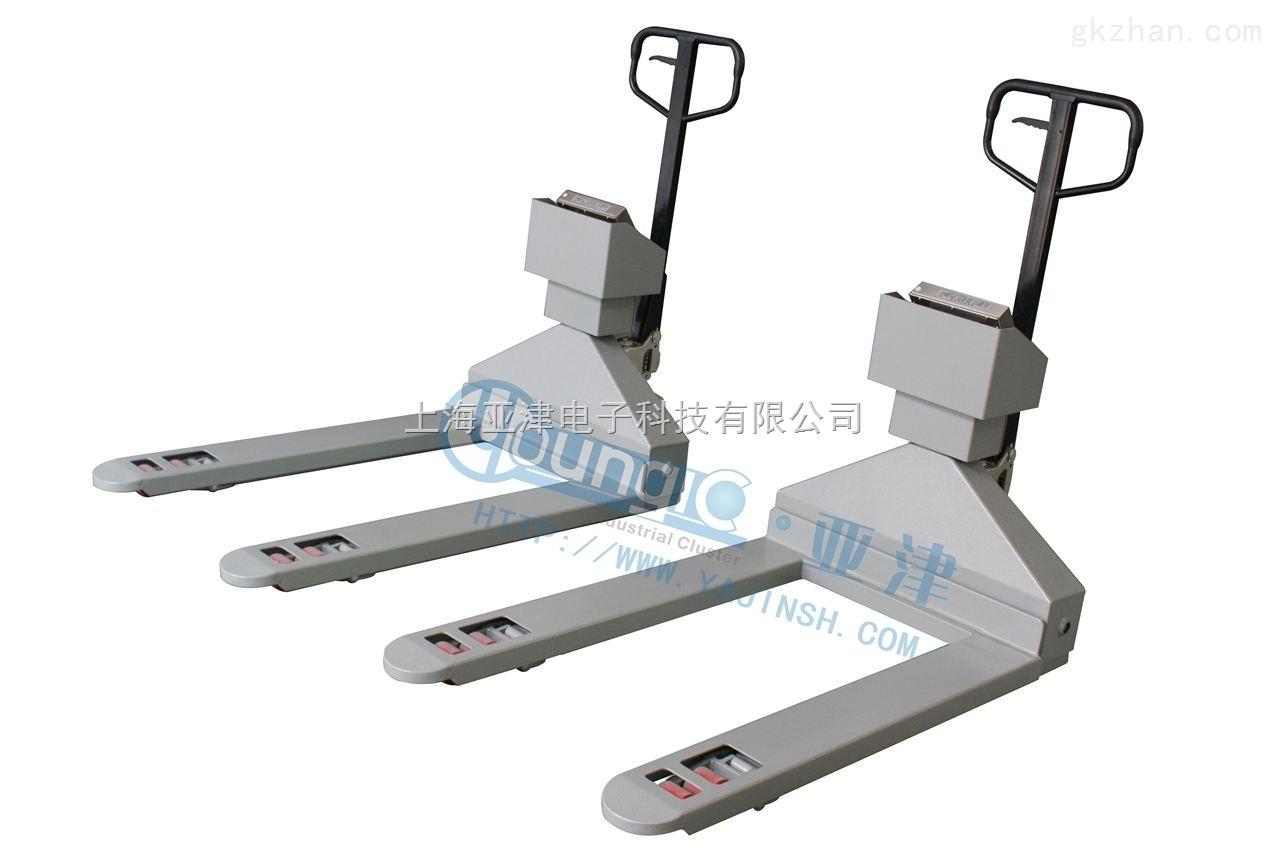 电子叉车秤2T电子秤本质安全型1T张家港叉车秤