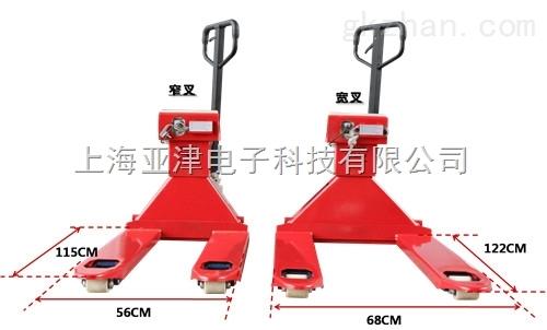 YCS-1吨电子叉车秤化工厂带称叉车1T张家港叉车秤