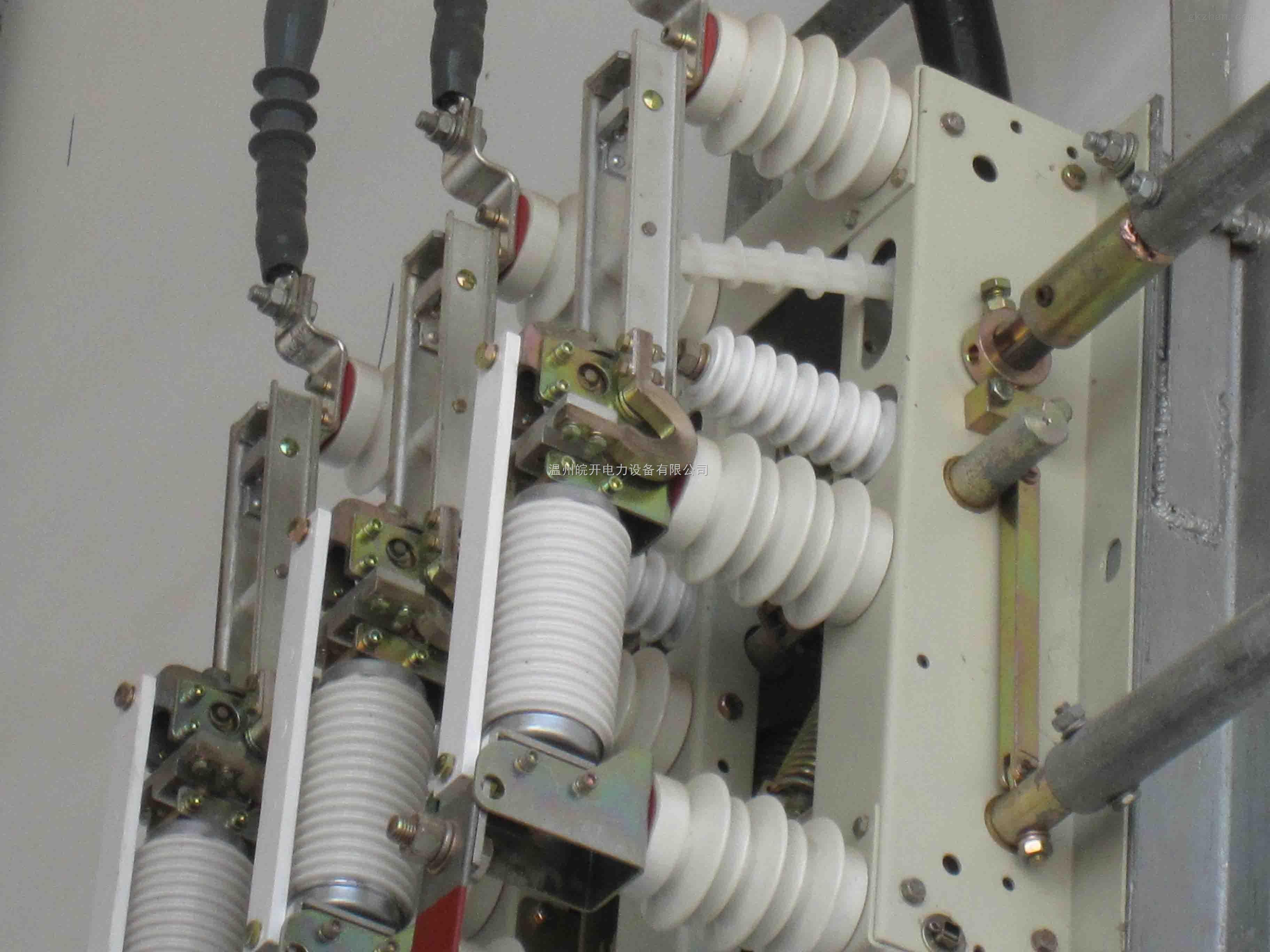 厂家直销FKN16-12R挂墙式高压真空负荷开关