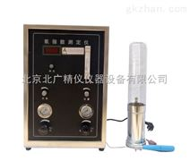 绝缘材料数显氧指数测定仪厂家直销