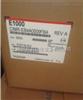 CIMR-EB2A0012