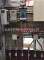 成都PLC配电柜-四川成都PLC控制柜