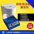 塑料橡胶熔体流动速率测定仪