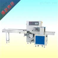 ZH-DCS-320小五金枕式包装机