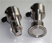 DFL-P壓力變送器,液位變送器,廣州液位變送器