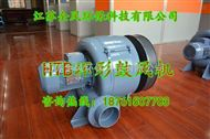 HTB125-503*3.7kw中国台湾透浦式中压鼓风机