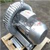 2QB910-SAH17紙品包裝設備專用漩渦氣泵,梁瑾高壓風機工廠直銷