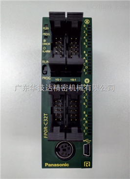 fpor-c32t 松下可编程控制器fpor-c32t