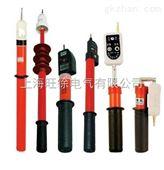 HT-008-3风车式高压声光验电器 验电笔