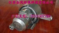 YX-72S-4全风双叶轮高压鼓风机生产厂家*全风双段式高压鼓风机