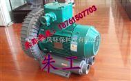 FB-32.2kw防爆高压风机江苏厂家
