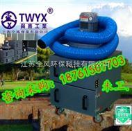 YX-100L工业集尘器,激光切割粉尘集尘器